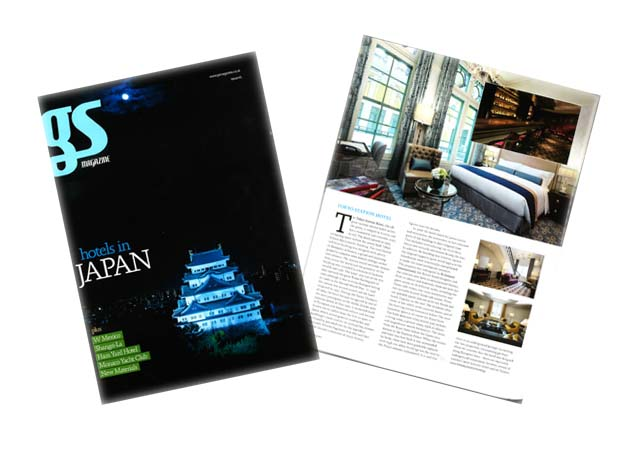 GS Magazine - Hotel In Japan
