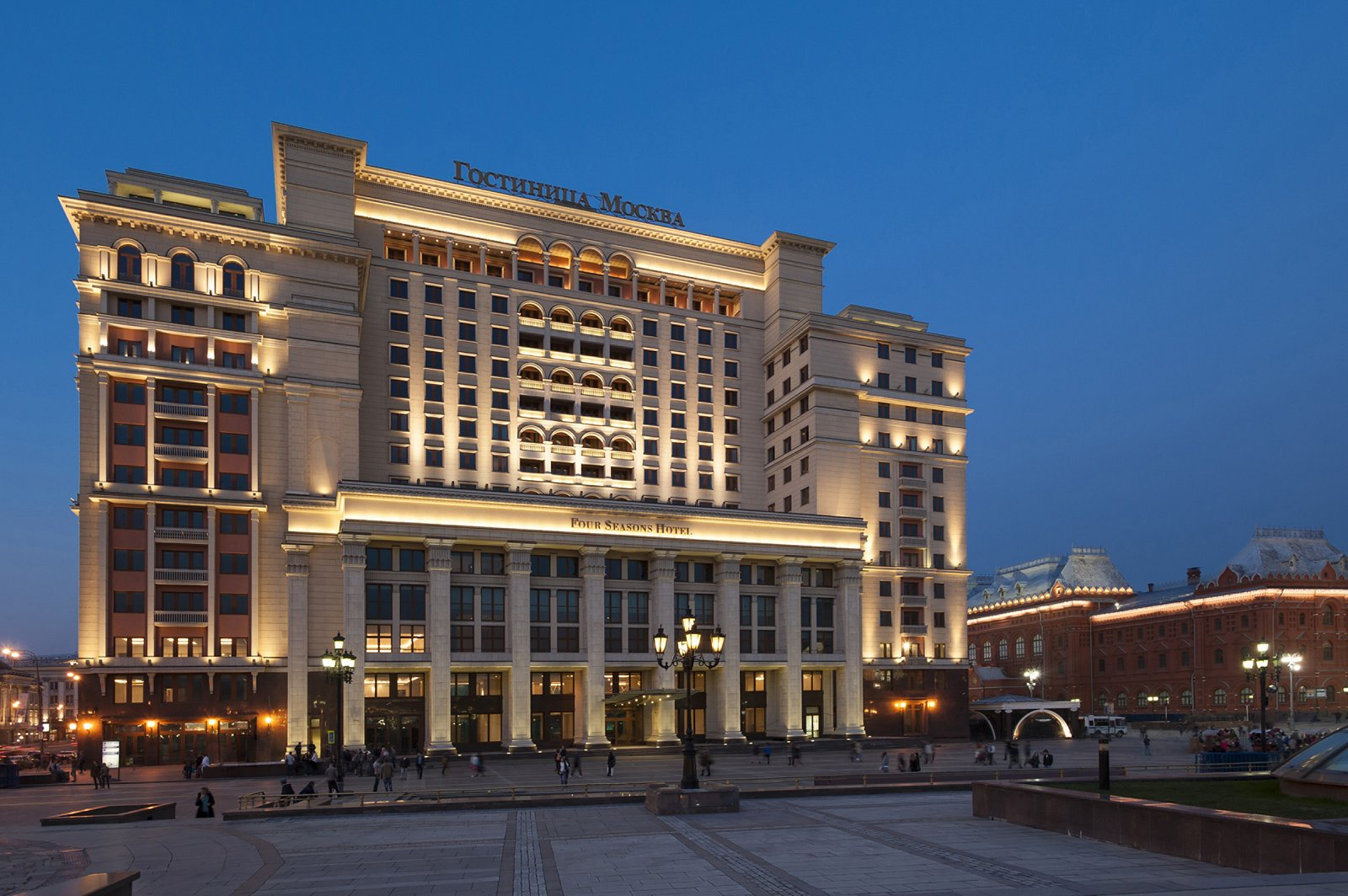 Four Seasons Moscow External